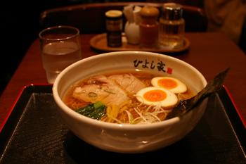 横浜市港北区の日吉にあるラーメン店「ひよし家」の特製らー麺