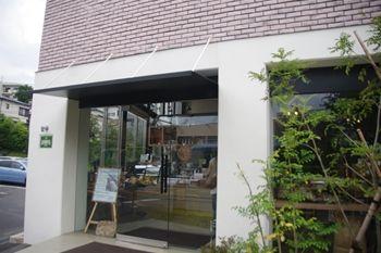 横浜青葉台にあるパン屋「サシハタベーカリー」の外観