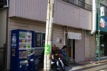 東急東横線白楽駅近くにあるつけ麺屋「仁鍛」