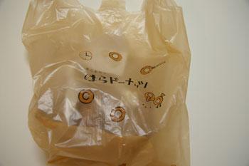 横浜元町のドーナツショップ「はらドーナッツ」の袋