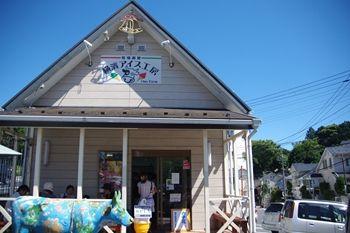 横浜戸塚にあるアイス工房「小野ファーム 横濱アイス工房」の外観