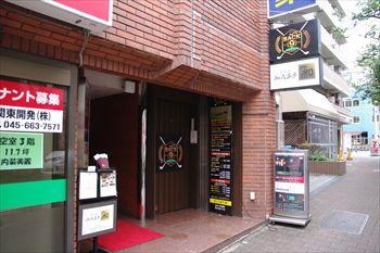 横浜関内にある鉄板焼のお店「知喜多亭 和」の入り口