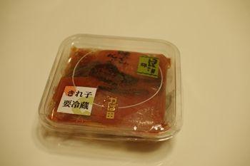 トレッサ横浜にある明太子専門店「かば田」の明太子