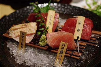 新横浜にある寿司屋「まぐろ問屋三浦三崎港」の刺身定食