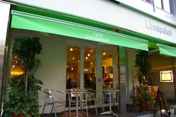 横浜西口のおしゃれなカフェ「リマプル」の外観