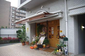 横浜日吉にあるパン屋「Bread&Food LDK」の外観