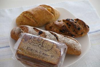 鎌倉のパン屋「KIBIYAベーカリー(KIBIYA BAKERY)」のパン