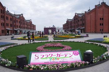 横浜赤レンガ倉庫で開催中のフラワーガーデン