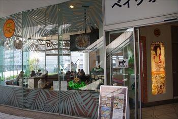 横浜ベイクォーターにあるハンバーガー専門店「湘南バーガー」の外観
