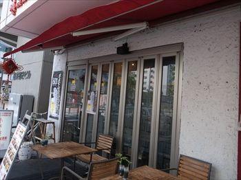 横浜にある中華料理店「DRAGON酒家」の外観