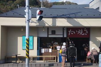 鎌倉由比ヶ浜にあるたい焼き屋「たい焼き なみへい」の外観