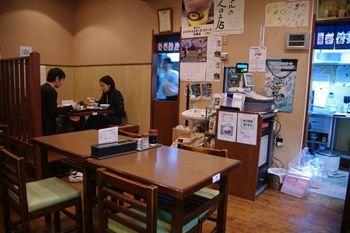 川崎にある牛たんのお店「牛たん 杉作」の店内