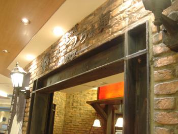 ちゃぶ屋 とんこつ らぁ麺 CHABUTONの入り口