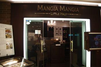 横浜みなとみらいのイタリアンレストラン「マンジャマンジャ」の外観