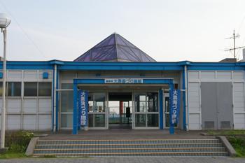 横浜港大黒海づり施設の入り口