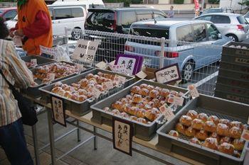 相模原にあるパン屋「オギノパン」の丹沢あんぱん売場