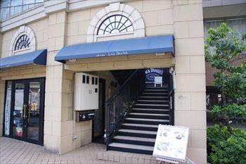 横浜元町・中華街にあるカフェ「レイジー スターフィッシュ」の外観