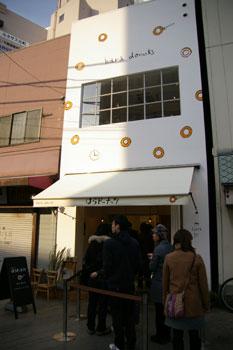 横浜元町のドーナツショップ「はらドーナッツ」の外観
