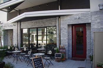 横浜仲町台にあるパン屋「パン オ ミエル」の外観