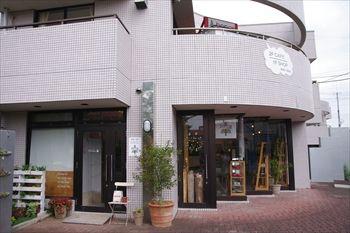 横浜市都筑ふれあいの丘にあるカフェ「ポンジー」の外観