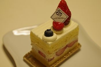 横浜みなとみらいにある「ケーキショップ コフレ(Coffret)」のケーキ