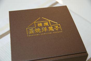 「横浜神奈川グルメフェスティバル」横浜夢本舗の釜焼きチーズケーキ