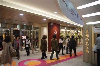 渋谷にあるデパ地下「東横のれん街」の入り口