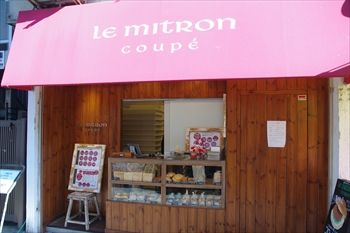 横浜白楽にあるパン屋さん「ル・ミトロン・コッペ」の外観