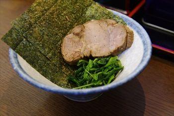 横浜上星川にある人気の家系ラーメン店「寿々喜家」の丼