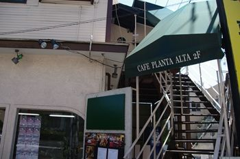 横浜鴨居にあるカフェ「PLANTA ALTA」の入り口