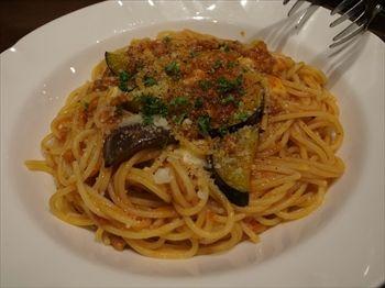 新横浜にあるイタリアン「チンチンバー イタリアーノ」のパスタ