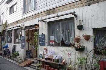 横浜大倉山にあるカフェ「ラ プティ フルール」の外観