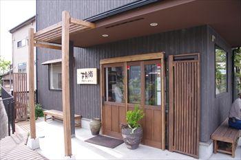 横須賀にあるパン屋「芦兵衞 芦名ベーカリー」の外観