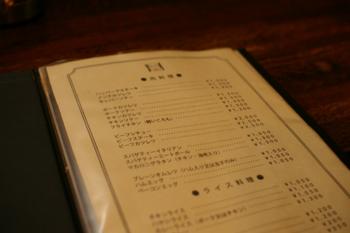横浜元町にある洋食屋「洋食の美松」のメニュー