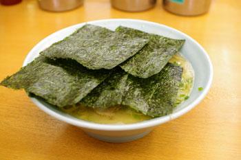 横浜日吉のラーメン店「極楽汁麺 らすた」のラーメン