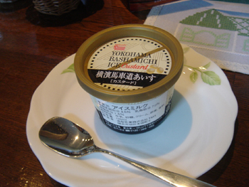 横浜山手のエリスマン邸喫茶室の横浜馬車道アイス