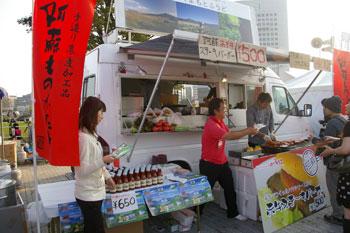 横浜赤レンガ倉庫の「全国ふるさとフェア2009」のステーキバーガー