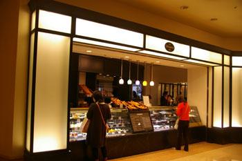 横浜みなとみらいのケーキショップ「ザ・パティセリー」の外観
