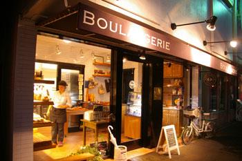 逗子のパン屋BOULANGERIE E.S.(ブーランジェリー・エス)