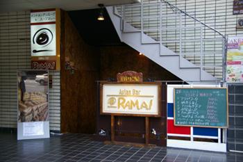 横浜関内のスープカレーの店「Asian Bar RAMAI(ラマイ)」