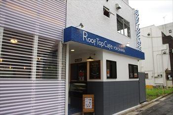 横浜にあるカフェ「RoofTopCafe YOKOHAMA」の外観