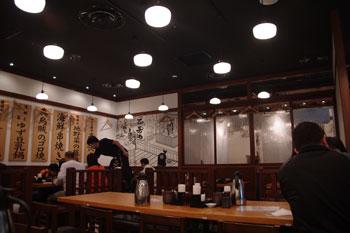 横浜コレットマーレにあるレストラン「海ぶん鍋ぶん」の店内