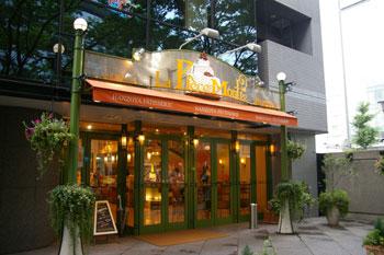 新横浜のおいしいケーキショップ「ラ ピエスモンテ」の外観