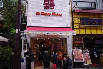 横浜中華街にある中華菓子のお店「ソーハッピーベーカリー」の外観