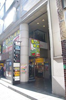 横浜西口にあるイタリアンのお店「ベジテーブル」のビル