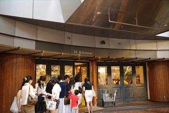 東京六本木にあるイタリアン「イルリトローボ」の外観