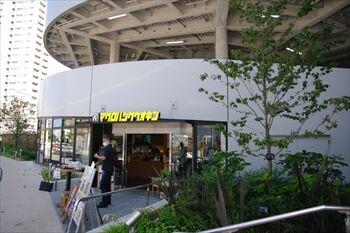 横浜西口にある魚介料理のお店「マグロバンク ウオキン」の外観