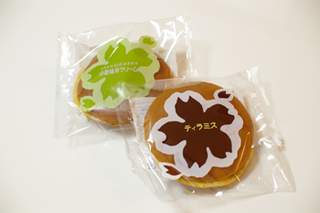 みなとみらい横浜ワールドポーターズ「桜みち」のどらやき1
