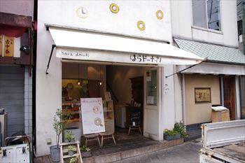 横浜元町にあるドーナッツ専門店「はらドーナッツ」の外観