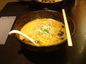 麺や凛としての味噌ラーメン